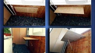 Откидной стол на Балконе / Folding table on the Balcony(Очень удобный откидной стол на балконе, для работы, можно есть, пить пиво с друзьями, стол компактный, удобно..., 2015-06-18T15:19:03.000Z)