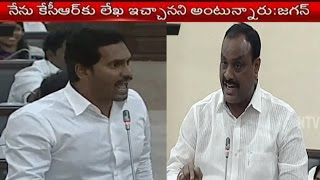YS Jagan slams Acham Naidu | Jagan Challenges CM Chandrababu Naidu in AP Assembly | NTv