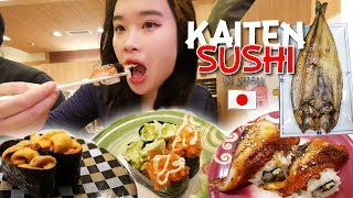 KAITEN SUSHI IN JAPAN MUKBANG | SUSHI TRAIN VLOG