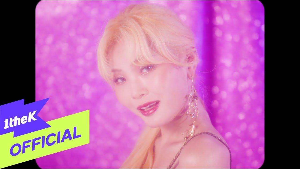 [MV] GA EUN(가은) _ Stop It!(생각을 멈추는 생각을 멈춰) (Feat. nafla)