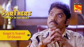 Your Favorite Character | Gogol Is Scared Of Ghosts | Partners Double Ho Gayi Trouble