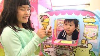 Hello Kitty House キティちゃん おもちゃ おうち サンリオ キャラクターズ 遊びいっぱいよくばり テントハウス こうくんねみちゃん thumbnail