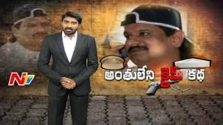 Gangster Nayeem Inspires Mahesh Babu Businessman Movie Endless Crime NTV