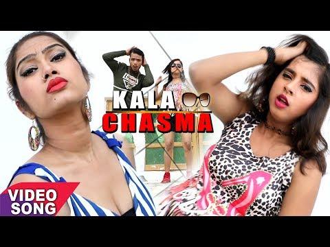 2018 का सबसे हिट Bhojpuri RAP - Bollywood को दिया टक्कर - Prince & Pari Pandey - Kala Chashama