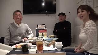 西武ライオンズ辻監督との撮影後にお食事しながらまったりトーク!
