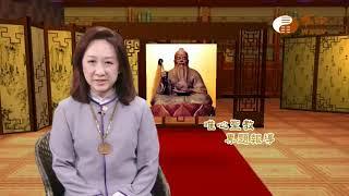【唯心週報146】| WXTV唯心電視台