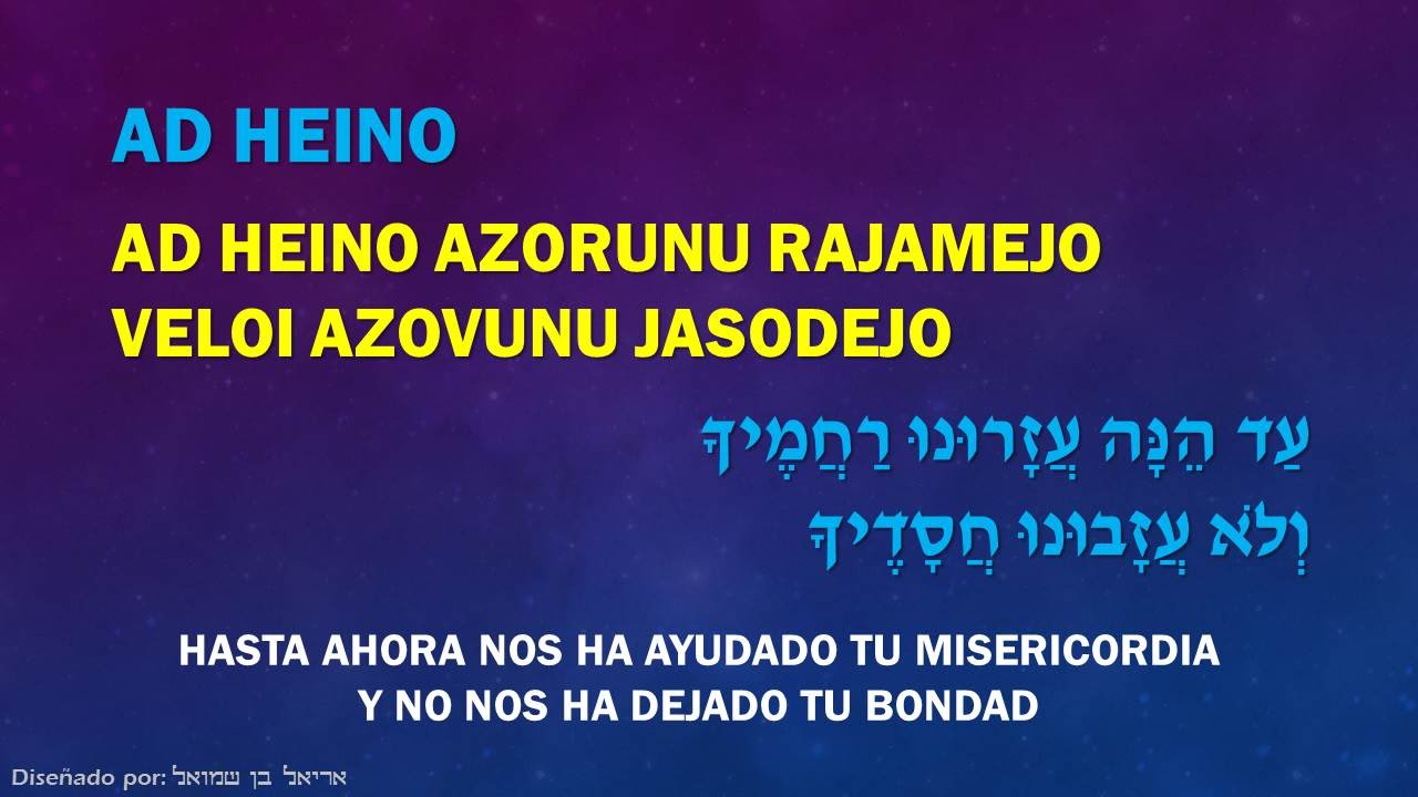 Avraham Fried - Ad Hena - עד הנה