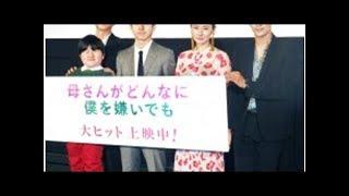 太賀主演映画「母さんがどんなに僕を嫌いでも」 子役手紙に吉田羊が涙- ...