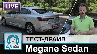 Renault Megane Sedan - тест-драйв InfoCar.ua (Меган Седан)