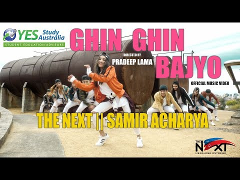 GHIN GHIN BAJYO IITHE NEXT II SAMIR ACHARYA II OFFICIAL MUSIC VIDEO