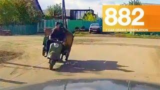 Car Crash Compilation 882 - March 2017