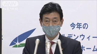 休業要請無視のパチンコ店「罰則伴う法整備検討も」(20/04/28)