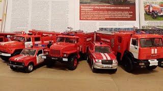 Пополнение коллекции пожарных автомобилей || новая конверсия Урал-4320 в масштабе 1:43