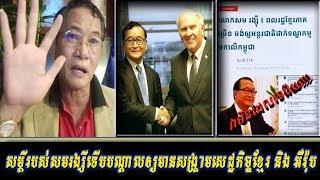 Khan sovan - សង្រ្គាមពាណិជ្ចកម្មរវាងខ្មែរនិងអឺរ៉ុបដោយ.., Khmer news today, Cambodia hot news, Break