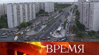 в Москве запустили движение по участку Боровского шоссе, около станции «Новопеределкино»