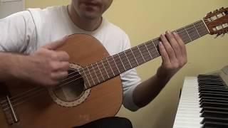 🔥Интересный Бой для Начинающих || Урок гитары. Разбор Боя для Гитары.
