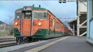 Kusatsu Line Series 113