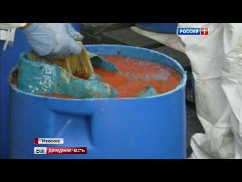 В порту Мексики изъяли 217 бочек с кокаином, залитых соусом чили