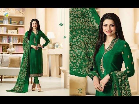 পাইকারি দামে কিনুন  Vinay Fashion Silkina Dresses Collection | কোথায় । কিভাবে পাবেন জেনে নিন