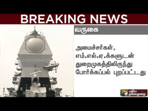 ADMK Amma MLAs travel in INS Chennai warship