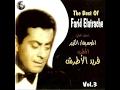 أغنية 25 اغاني رائع من فريد الأطرش زمن الفن الجميل 1936 1956 belles chansons de Farid El Atrache mp3