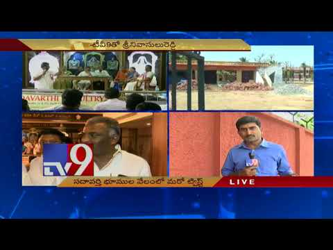 Fearing YCP comments Sadavarthi land auction bidder fails to pay amount - TV9