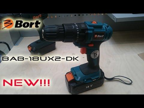 Новая модель Bort BAB-18UX2-DK