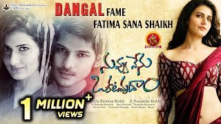 "Fathima Sana Shaikh ""Nuvvu Nenu Okatavudaam"" Full Movie - 2017 Telugu Full Movies - Ranjith Swamy"