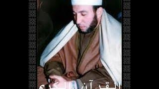 rcitation du coran sourate 07 al araf par sheikh mohamed jebril avec la traduction franaise