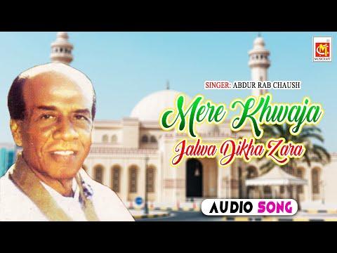 Mere Khwaja Jalwa Dikha Zara   ||   Abdur Rab Chaush   ||   Audio   ||   Musicraft