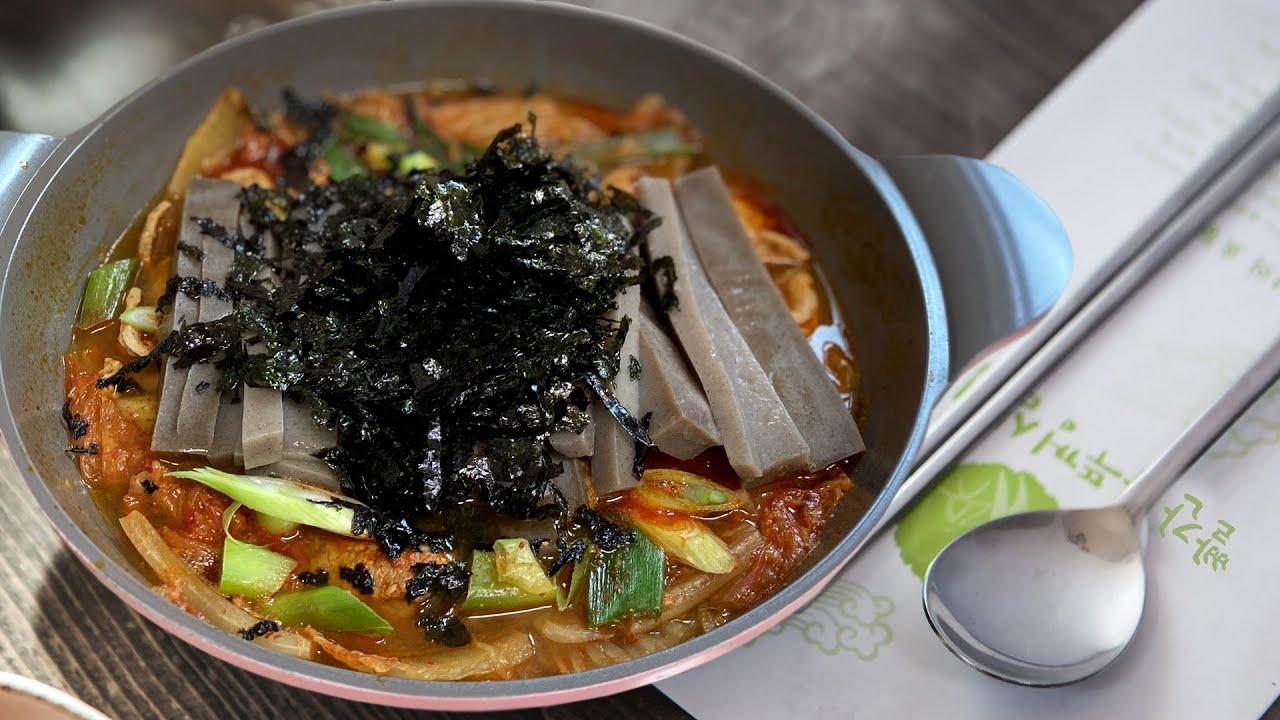 영주 향토음식 태평초(태평채) 제가 한번 만들어 봤습니다 ~ 빨간뚜껑 요리&먹방 mukbang eating show