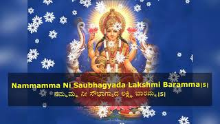 Bhagyada Laxmi Baramma | Lyrics | Kannada| English