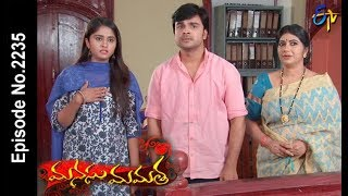 Manasu Mamata | 21st  March 2018 |Full Episode No 2235| ETV Telugu