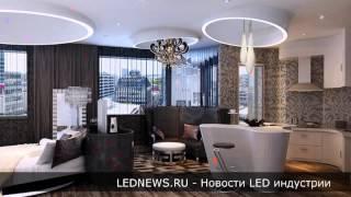Светодиодные светильники для дома | slideshow(Слайд подбор для темы статьи светодиодные светильники для дома., 2015-06-26T12:21:52.000Z)