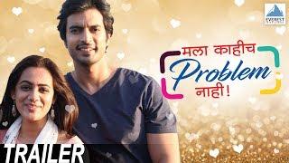 Mala Kahich Problem Nahi Official Trailer Marathi Movies 2017 | Gashmeer, Spruha | Sameer Vidwans