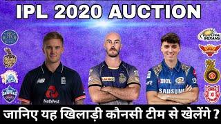 IPL 2020 : FOR WHICH TEAM CHRIS LYNN, TOM BANTON & JASON ROY WILL PLAY IN IPL 2020