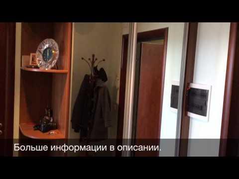 Продаю квартиру в ЖК Радужный г.Видное