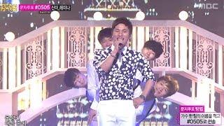 K,will - Day 1, 케이윌 - 오늘부터 1일, Music Core 20140628