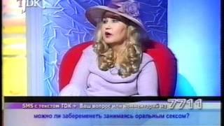 "ТДК ""Секс Революция"" - Куннилингус"