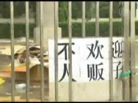 Chinese Workers Strike at Tianjin Mitsumi Electric Co.