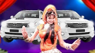 Banni Tharo Banno Diwano: FORTUNER | सुगना बाई का 2020 में सबसे ज्यादा चलने वाला गाना!Original Video