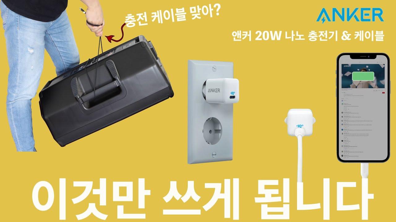 (나눔이벤트)아이폰12 충전기 저라면이걸 사겠습니다.역대급 라이트닝 케이블 (충전기/케이블 받아가세요)