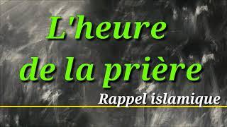 Islam Horaires De Priere   Univerthabitat