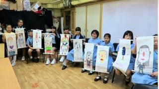 Publication Date: 2015-10-28 | Video Title: 藝術筆友2015-16:向海外筆友打招呼!(鴨脷洲街坊學校)