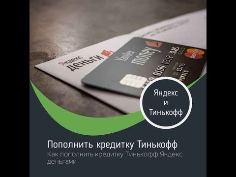займы онлайн без отказа с плохой кредитной историей на карту срочно