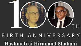 100th Birth Anniversary of Hashmatrai Hiranand Shahani | Kirtan by Nirmal Mirchandani