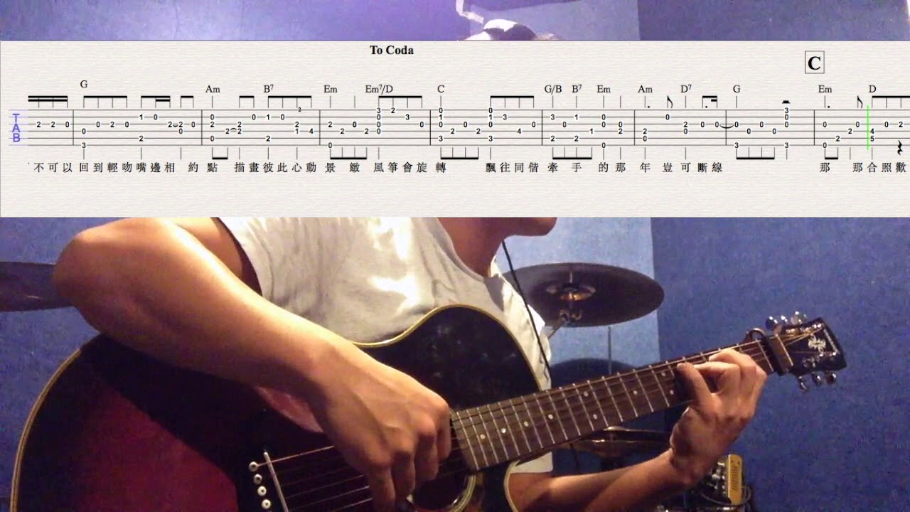 風箏---Supper Moment (Fingerstyle Guitar Cover+Tab) - YouTube