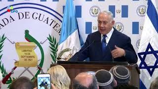 Dedication Ceremony for Embassy of Guatemala in Jerusalem
