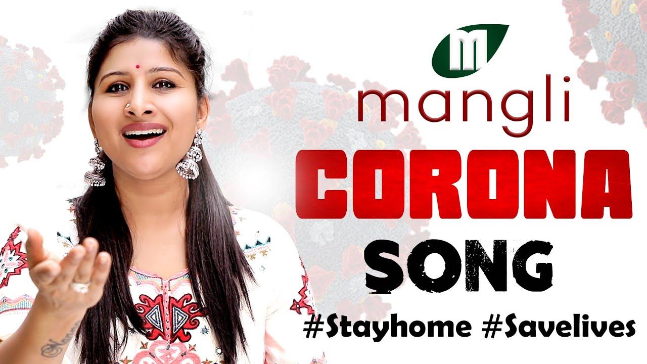 Corona Song | Mangli | Kasarla Shyam | Madeen SK | Damu Reddy