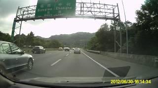 中和隧道南下內側車道追撞車禍(2012/06/30 16:15)
